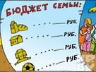 Интернет-сериал «Ну и семейка!»: футбол в Минске