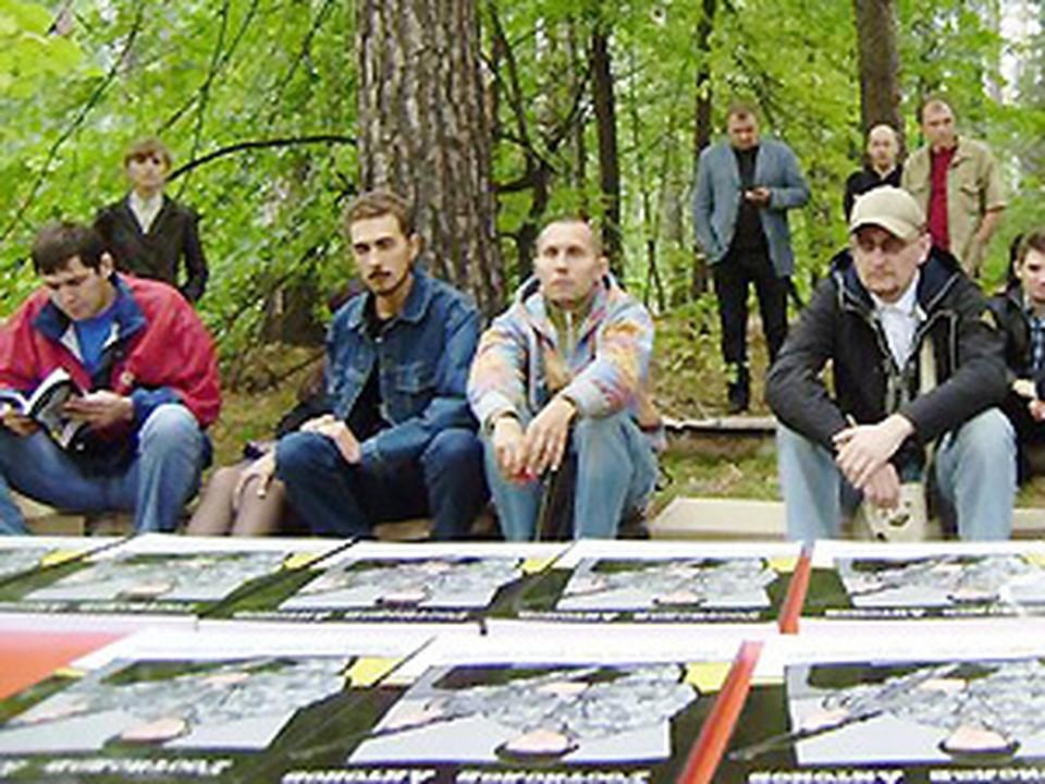 В Новосибирске книгу о «приморских партизанах»  представили читателям еще в августе