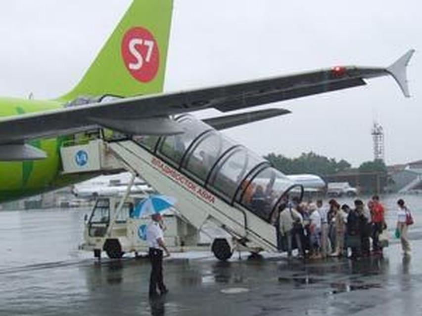 сегодня прилет рейса 3320 во владивостоке кто хоть раз
