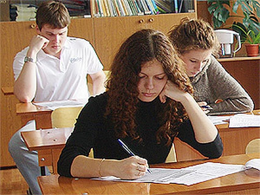 субботу в Москве пройдет городская контрольная по математике В субботу в Москве пройдет городская контрольная по математике