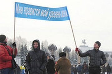 Организатора митинга на Поклонной оштрафовали на 1000 рублей