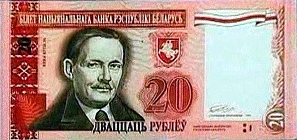 «Комсомолка» проследила путь белорусских денег, тайно напечатанных в 1994 году в Мюнхене.