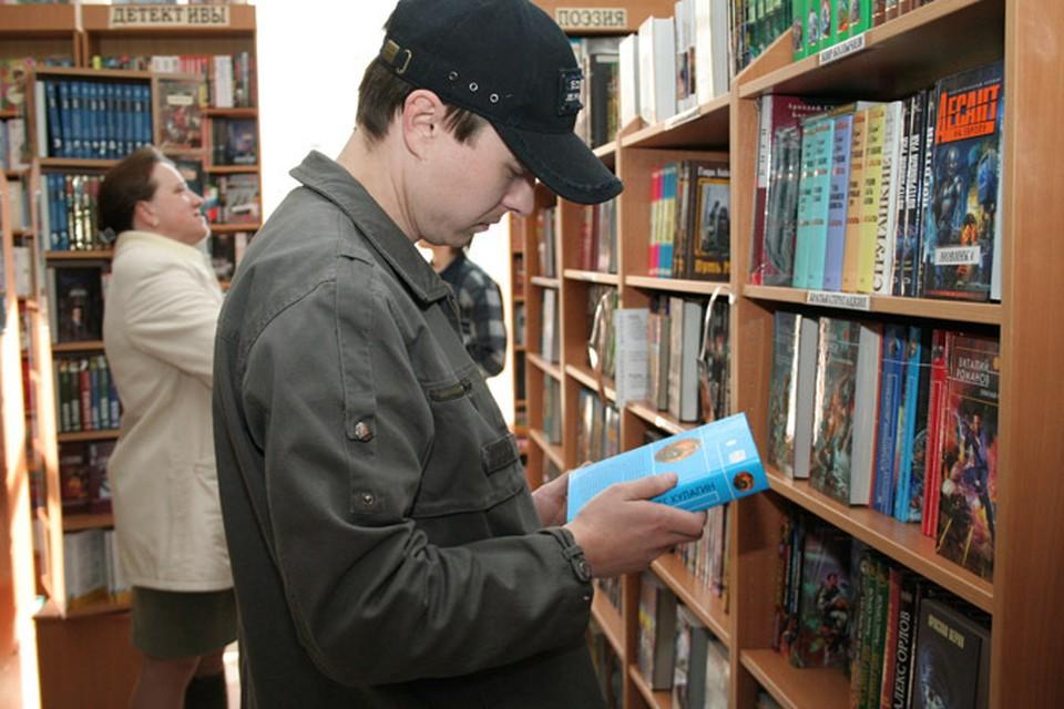 Молодёжь предпочитает фантастику
