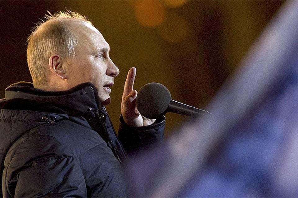 """Владимир Путин: """"Мы победили в открытой и честной борьбе!"""""""