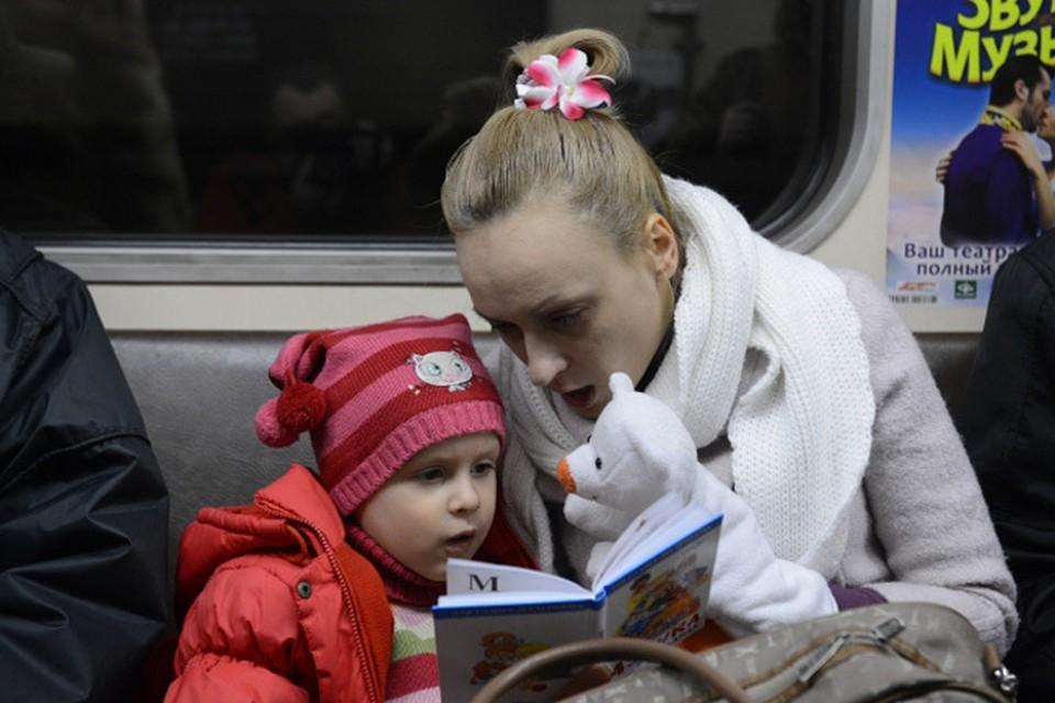 Найти хорошую детскую книгу в Челябинске почти невозможно!