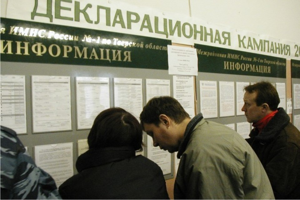 Налоговая служба Тверской области предлагает «стучать» на репетиторов