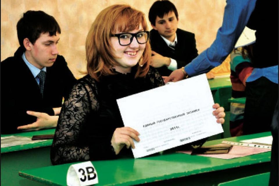 1,5 тысячи заполярных школьников пройдут испытания ЕГЭ в этом году.