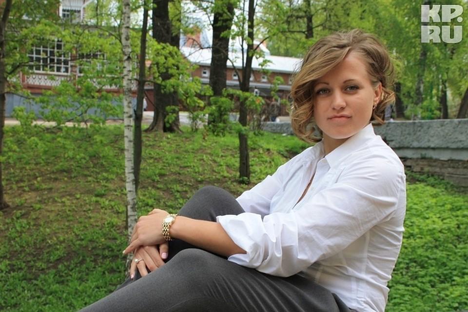 Яндекс женщины перми для встреч и секса онаищет его