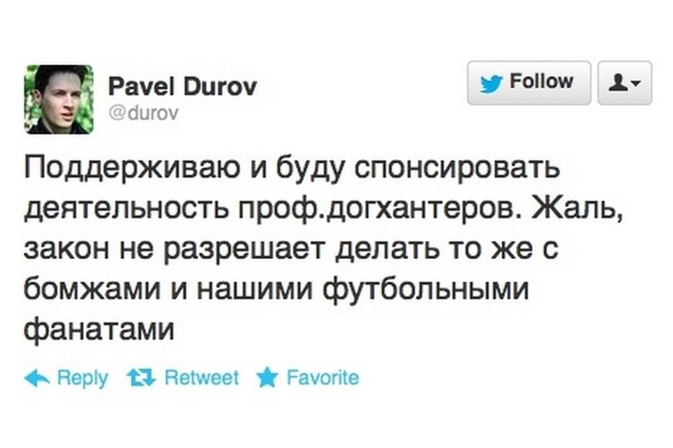 Скриншот записи в микроблоге Дурова