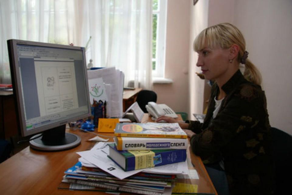 Работа в школе учителем в Красноярске, работа учителем в ...