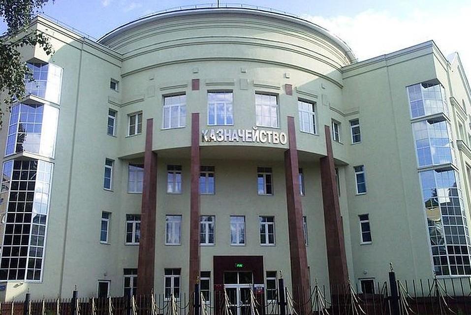 Пакет документов для получения кредита Подколокольный переулок трудовой договор Измайловская площадь