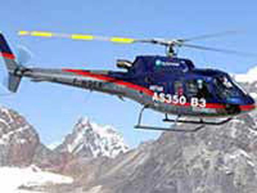 падение вертолета в приморье сказочное лазерное шоу