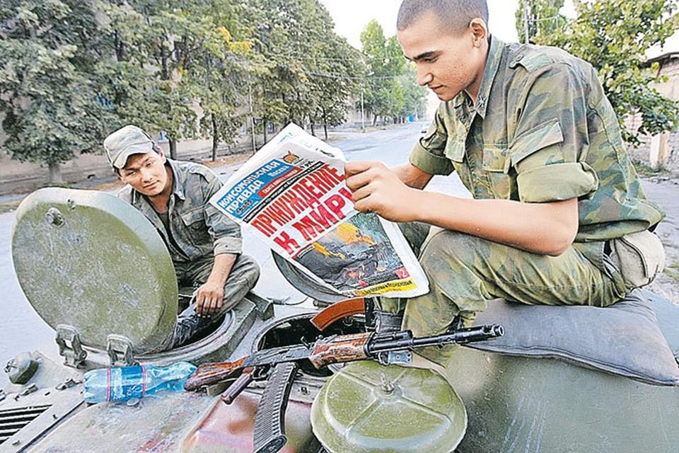 В армии многие не верили, что Саакашвили развяжет на югоосетинской границе настоящую войну