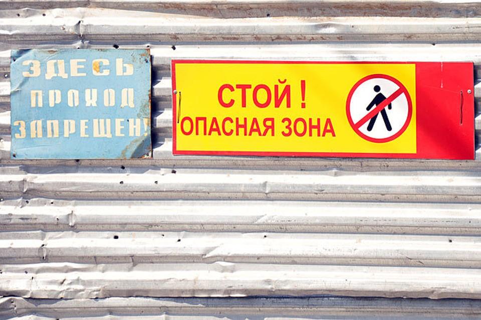 Иностранные бизнесмены зачастую боятся инвестировать в Молдову. И у них на то есть причины...