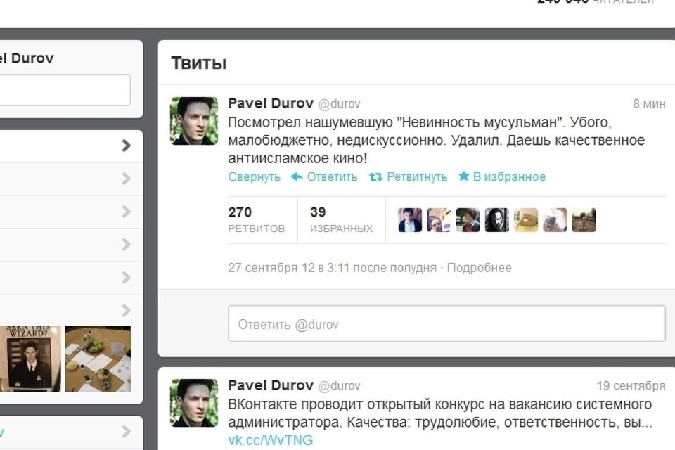 Писал ли это сам Дуров пока неизвестно
