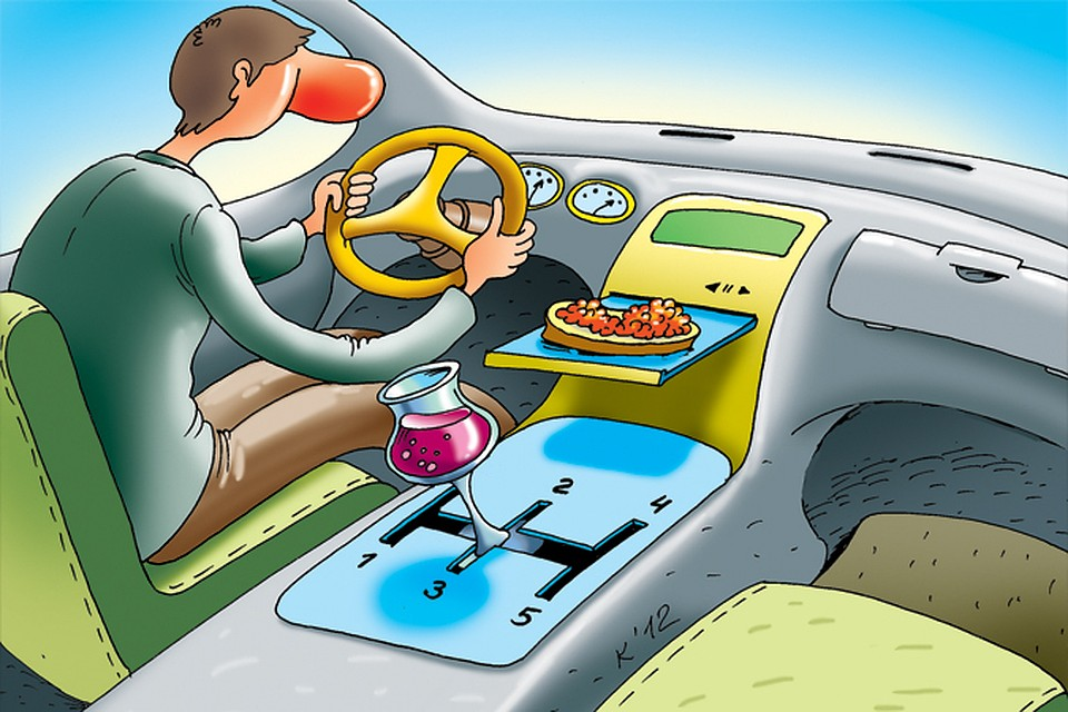 теперь смешные картинки про руль чувство