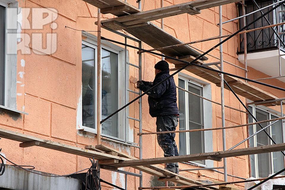 За тем, как приводят в порядок фасады, должны следить управляющие компании