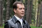 Дмитрий Медведев на видео объяснил новый закон о борьбе с табаком