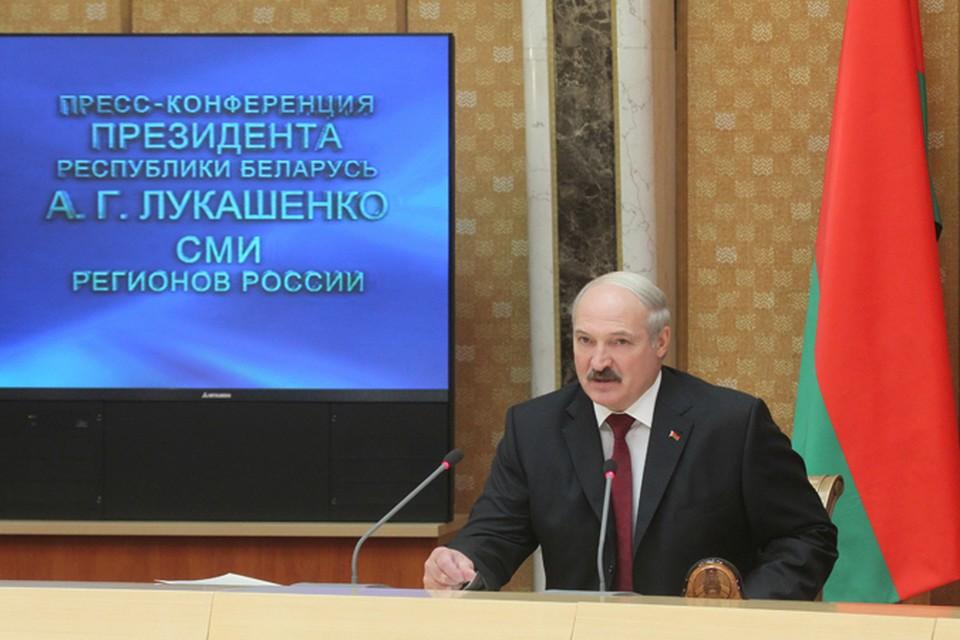 Лукашенко общался с российскими журналистами четыре часа сорок минут.