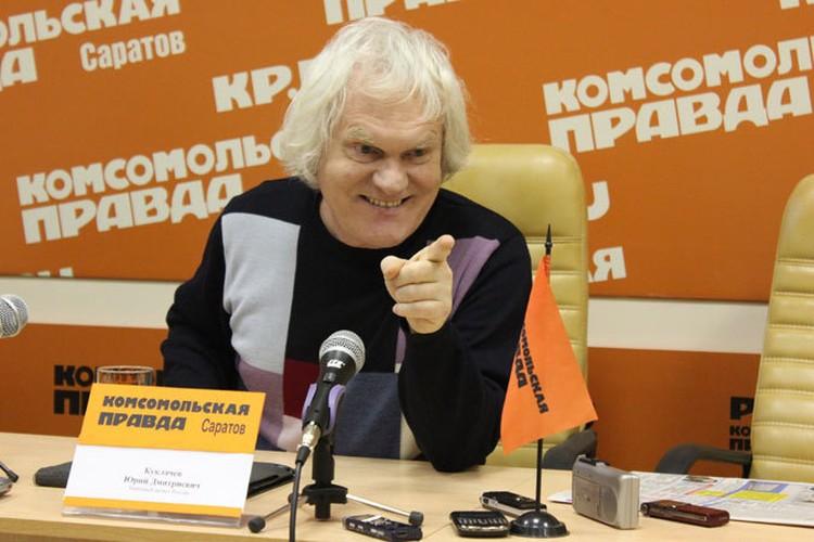 Юрий Куклачев не первый раз приезжает в Саратов