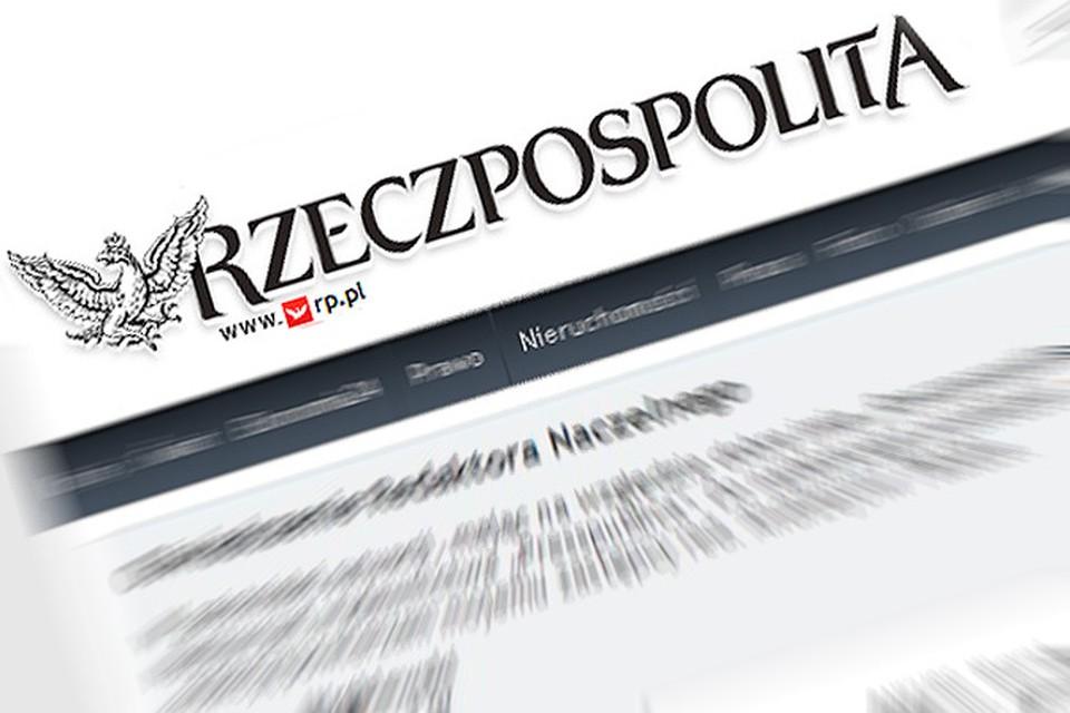 Руководитель польской газеты Rzeczpospolita, опубликовавшей «сенсацию» о гибели лайнера Качиньского, уволился
