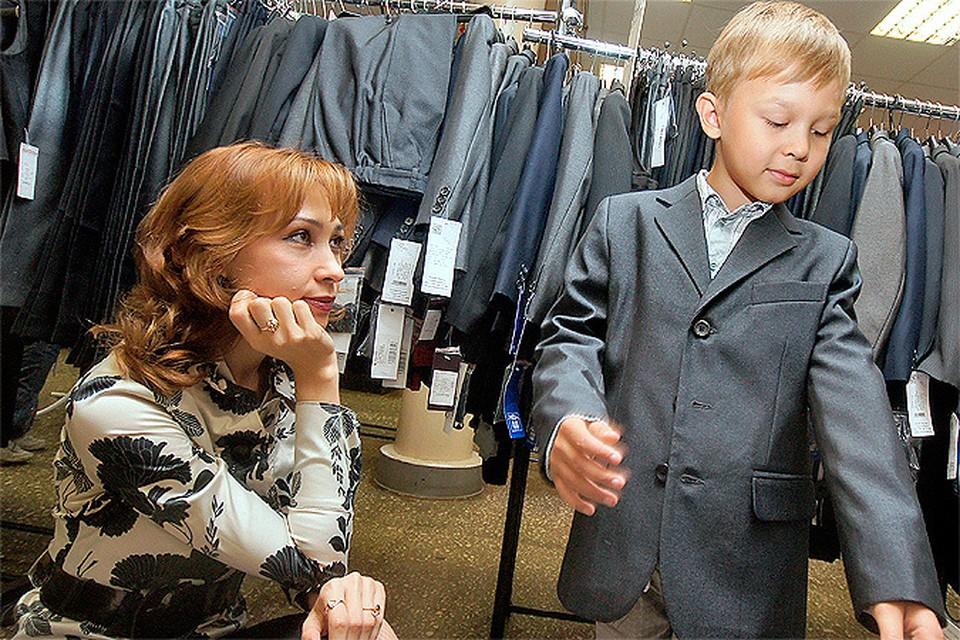 Госдума рассмотрит законопроект о введении в школе обязательного ношения формы.