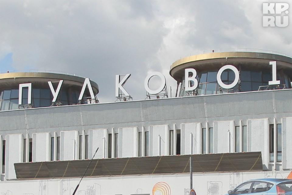 На другие рейсы из Пулково-1 инцидент не повлиял.