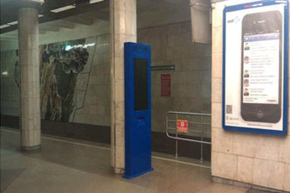 Метрополитеном получил лицензию на использование лучевых досмотровых приборов с генерирующим излучением
