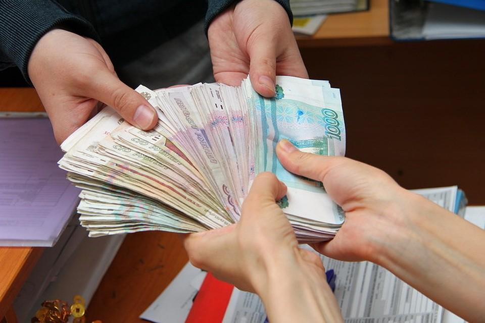 Срочный займ саратов денег