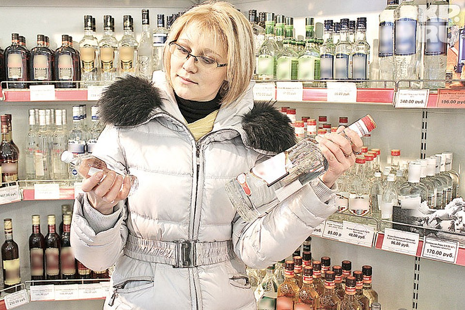 intim-magazini-yaroslavlya