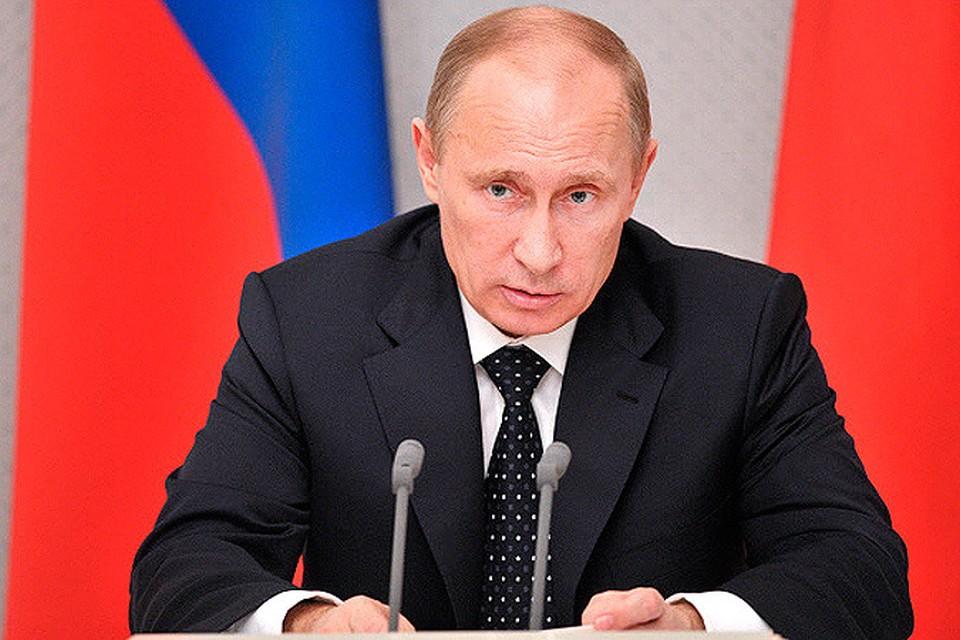 Путин потребовал разобраться с финансовой дисциплиной в энергетике