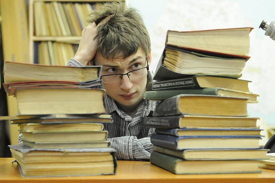 Дипломные работы будущим экономистам пишут студенты химфака Студентам которые не справляются с учебой тяжело не поддаться соблазну купить курсовую работу
