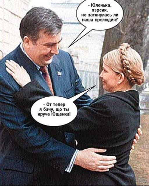 Сексуальное напряжение тимошенко