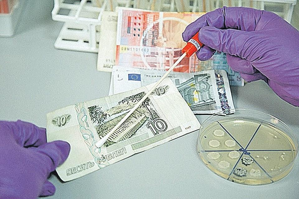 Исследователи решили научным путем доказать, что наличные деньги - грязные. Теперь им осталось обосновать еще один известный тезис - «не в деньгах счастье».