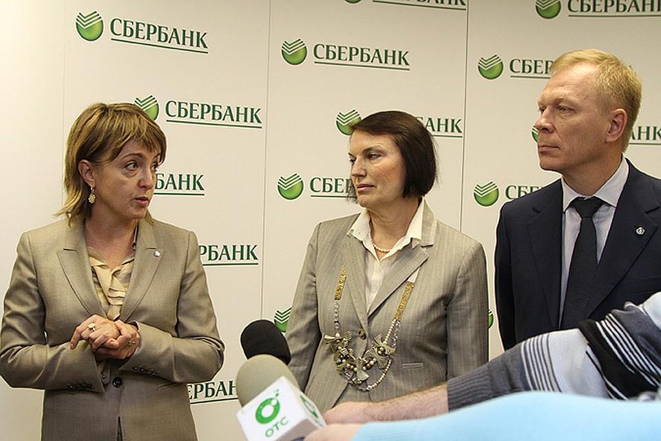 кредит пенсионерам в новосибирске в сбербанке какие банки дают потребительский кредит