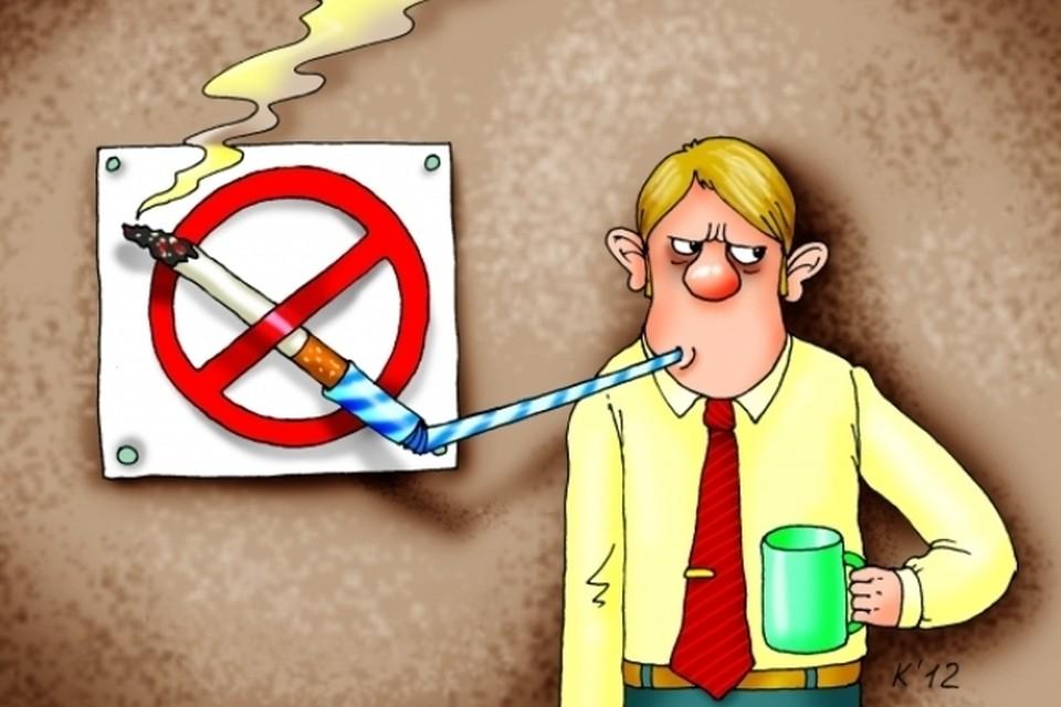 Курить придется на улице