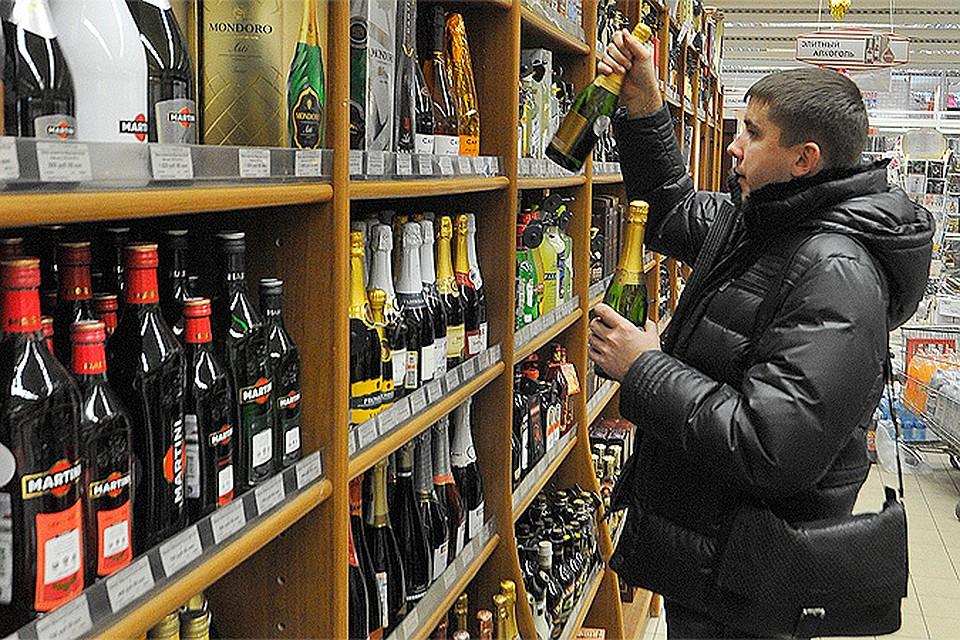 Продажа алкоголя в москве до