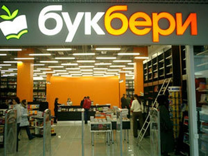 Книжный магазин букбери официальный сайт бесплатные советники форекс для разгона малых депозитов