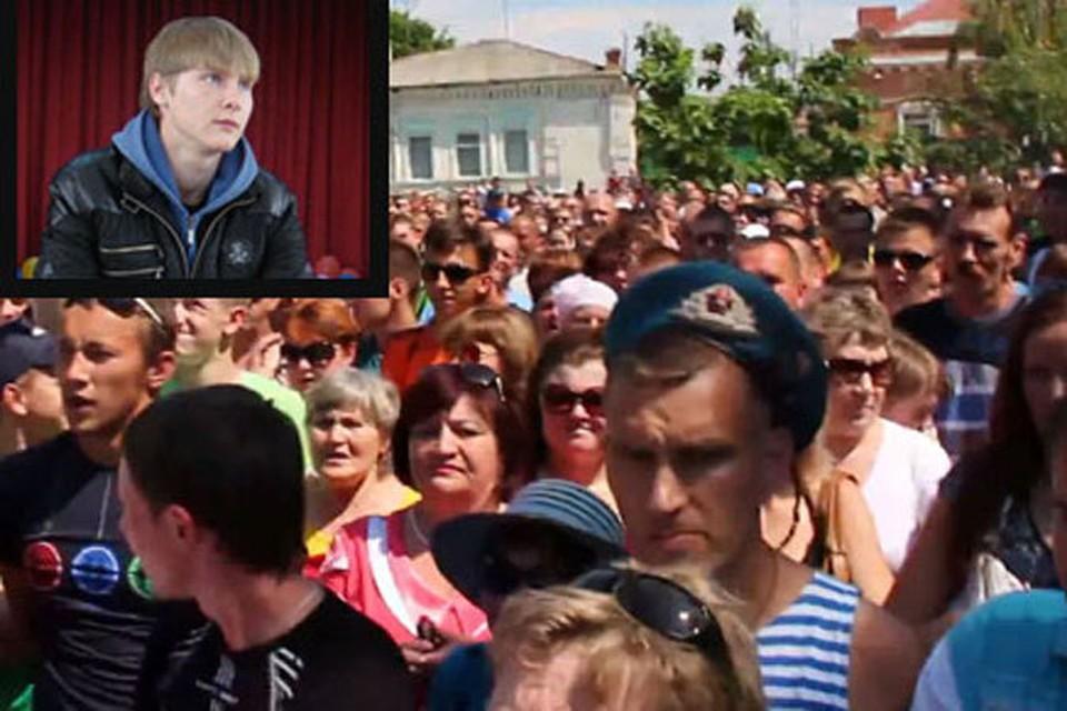 Несколько сот человек вышли на улицы Пугачева после убийства 21-летнего местного жителя