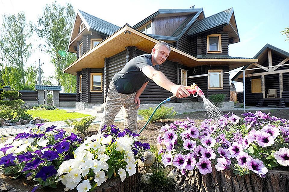 Дом сад огород челябинск официальный