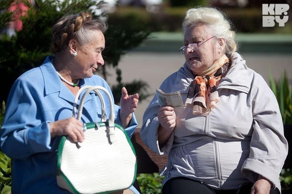 Получать пенсию по инвалидности и по потере кормильца одновременно