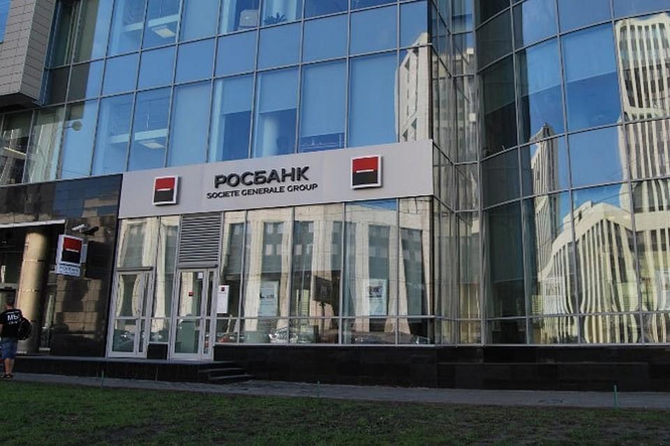 адреса банки партнеры росбанка в г красноярск #7