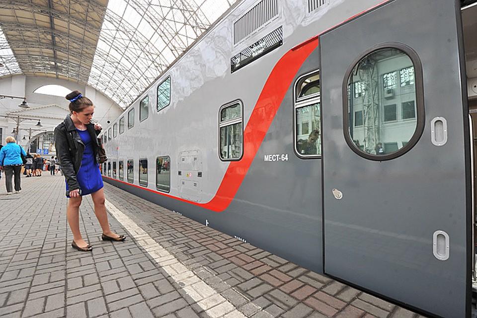 Билеты на поезд и самолет для многодетных не знаешь номер билета на самолет