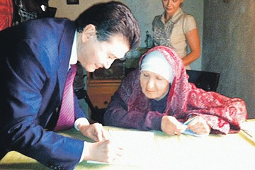 Кирсан Илюмжинов: «Два предсказания Ванги еще не сбылись»
