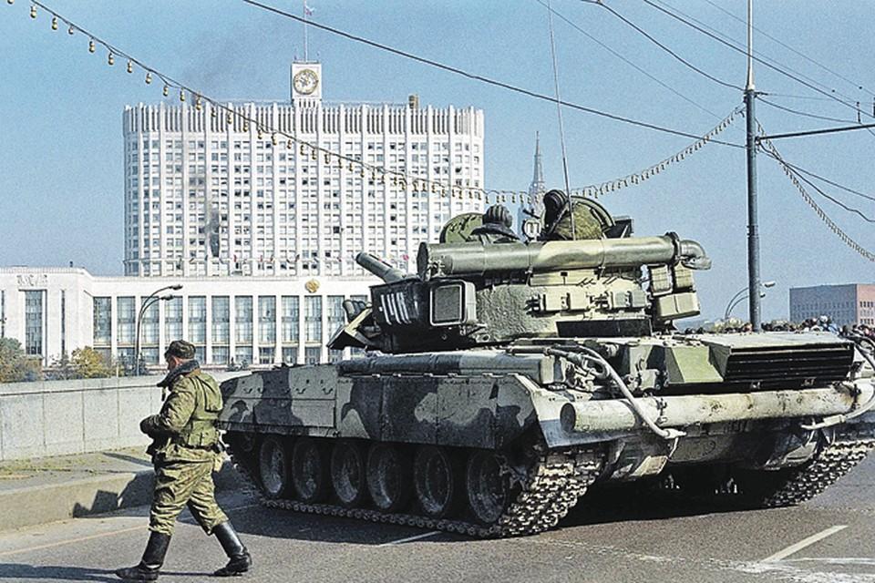До последнего момента никто не верил, что по «Белому дому» откроют огонь из танков...