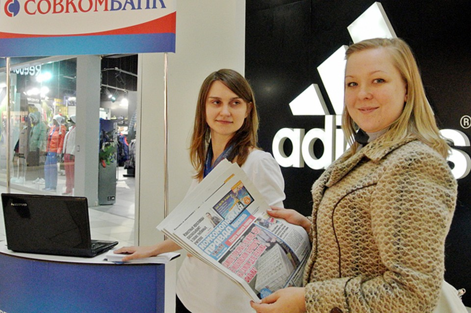 Хоум Кредит Банк  Москва полный перечень отделений и