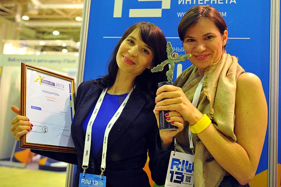 Портал KP.RU получил «золото» в номинации  «Онлайн СМИ»
