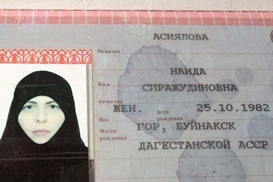 По предварительным данным, Наида Асиялова сегодня прибыла в Волгоград из Махачкалы на рейсовом автобусе.