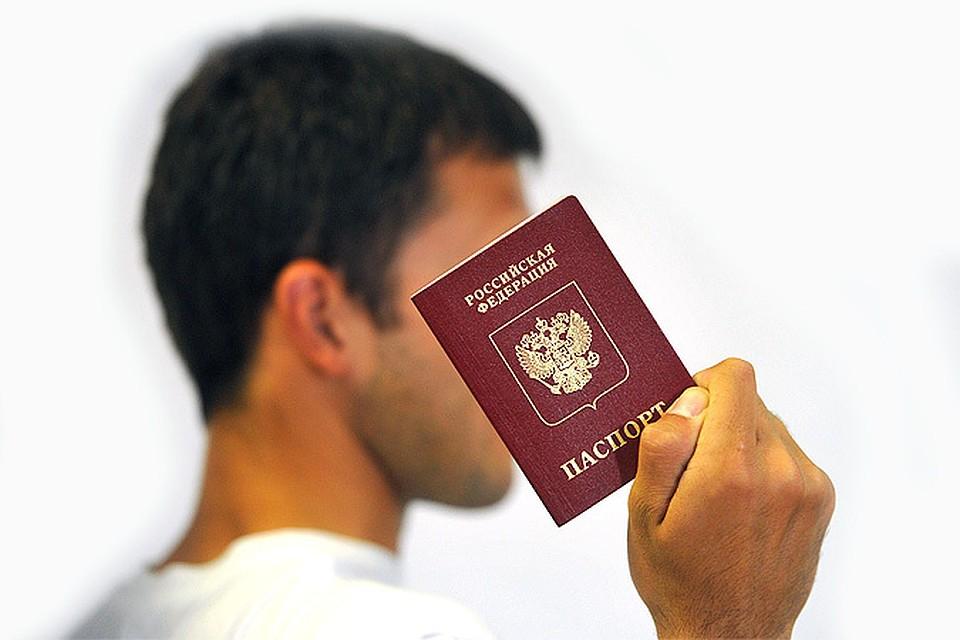 Какие страны можно посетить с заканчивающимся загранпаспортом