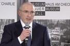Михаил Ходорковский: «Я буду заниматься общественной деятельностью, а не политикой»
